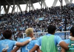 [축구] 'D팍'으로 가자! 대구에 축구바람이 분다