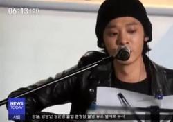"""""""정준영 동영상 구합니다""""...온라인에 이미 퍼졌다? 수상한 움직임 포착"""