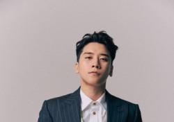 "YG ""승리와 전속 계약 종료…관리 못한 점 깊이 반성"""