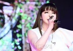 [포토;뷰] 박봄 유니크한 목소리