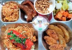 세경고등학교 넘보는 '급식맛집' 학교는? 맛·영양·비주얼 삼박자