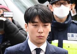 """[포토;뷰] 경찰 출석 승리 """"조사 성실히 임할것"""""""