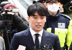 [포토;뷰] 승리 '성매매 알선 혐의'로 경찰 출석