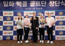 윤슬아-정호 남매 일화 맥콜골프단 입단