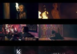 KARD, 신곡 '밤밤' 컴백 트레일러 선공개…강렬한 비주얼 '기대↑'