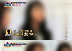 """코인법률방 걸그룹, '학대'도 모자라 성희롱까지...""""XX소리"""" 女스타 분노"""