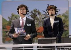 [스포츠만화경] 회장님은 중계방송, 아들은 선전