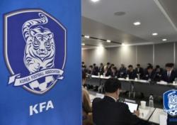 남북 2023년 여자 월드컵 공동개최 의향서 제출