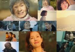"""'눈이 부시게' 자체 최고 시청률로 종영...""""눈부시지 않은 날 없었다"""""""