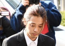 '몰카 혐의' 정준영, 21일 구속 여부 결정 예정…영장실질심사 진행