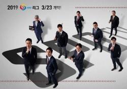 """스포티비 캐스터, KBO리그 새 시즌 출사표 """"맛있는 중계하고 싶다"""""""
