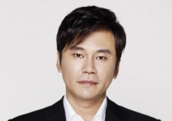 '탈세 의혹' YG, 국세청 세무조사…승리 연루설에 침묵