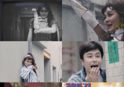 박주희, 신곡 '청바지' 티저 공개…특유의 댄스 트로트 '기대'