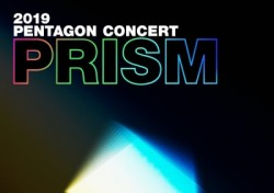펜타곤, 단독 콘서트 'PRISM' 4월 개최…예매는 언제-어디서?