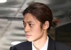 """'몰카 혐의' 정준영, 법원 출석 """"용서받을 수 없는 범죄…평생 반성하겠다"""""""