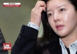 도도맘 김미나, 혀끝에 달린 칼날...法이 내놓은 이상한 결론?