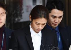 法, 정준영에 구속 영장 발부…성관계 몰카 촬영·유포 혐의