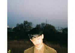 """[이소희의 B레이더] 고갱 """"사랑의 근본적인 힘 노래하고파"""""""