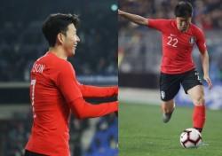[대표팀] '흥민-창훈' 콤비, 콜롬비아 재격파 선봉 나선다