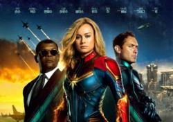 [영화 잇 수다] 500만 돌파 '캡틴 마블', 캐릭터와 닮은꼴
