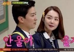 인교진 소이현, 일상이 '시트콤'인 부부...'대본설' 떠돌 정도?
