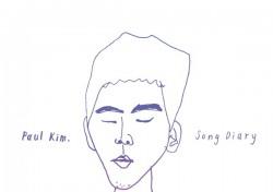 폴킴 'Song Diary', 3년 만에 정식 음반 발매…4월 2일 '예약 판매' 시작
