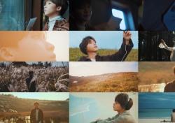 """'제주도 올 로케' 정세운, 신곡 '나의 바다' MV 공개…""""음악적 세계 녹였다"""""""