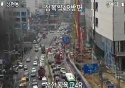 """""""현장에 크레인 있다""""…용인 수지 성복역 화재, CCTV 포착 '위급'"""