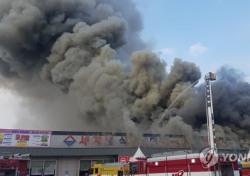 인천 화재, 학익동 세계로마트 순간 신고만 10건...'긴박'했던 상황 고스란히 반영