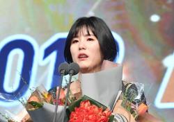 이재영-정지석, V리그 정규리그 MVP