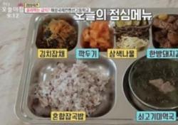 해성국제컨벤션고등학교, 인기식당 탐방→식단 반영...영양사들 발품 덕?
