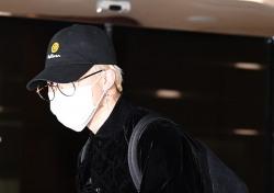 [포토;뷰] 방탄소년단 지민 올블랙 패션으로 출국