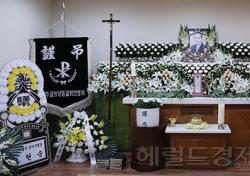 [포토;뷰] 故 이일재 빈소가 차려진 서울성모병원
