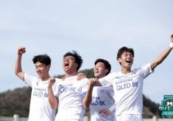 [K리그1] 그렇게 염기훈은 수원의 역사가 됐다