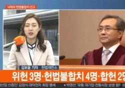 """'음지→양지' 낙태 합법화 가시화…""""수술대 위 女 안전 담보받는다"""""""