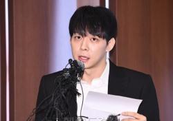 """박유천, 17일 오전 경찰 자진 출석 """"마약 투약 의혹 해소 위해"""""""