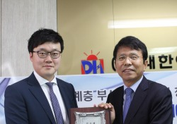 박대지 ㈜대한이엔지 대표이사, 부산청년정책연구원 감사패 받아
