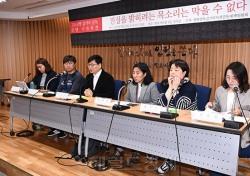 """[포토;뷰] 김기덕 감독 규탄 기자회견 """"진실을 밝혀라"""""""
