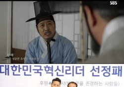 '해치' 최종남, 대한민국 혁신리더 10인 선정