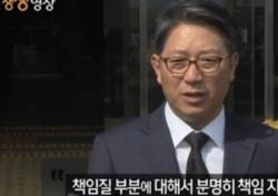 """""""문재인 대통령 관심 필요한 정책"""" KG그룹 곽재선 회장의 소신"""