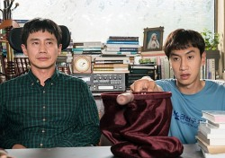 [씨네:리뷰] '나의 특별한 형제' 신하균x이광수의 '평범한' 일상이 반갑다