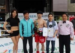 [프로복싱] 유망주 황경민-문현진 '동반 KO승' - 복싱M 한일전
