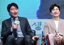 [현장;뷰] '기생충', 칸 영화제서 선보일 韓 감성 가족 이야기