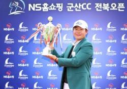 누가 전북오픈 접수할까? 이형준-주흥철-이수민 우승 도전