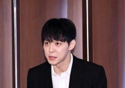 박유천 마약 '양성반응'…다리털서 결정적 증거 잡은 경찰