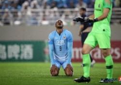 '대팍 무패 마감' 대구FC, 히로시마에 0-1 패배