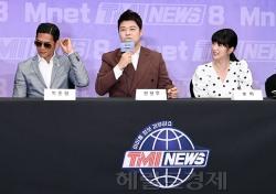 [포토;뷰] 박준형-전현무-윤보미-딘딘 'TMI NEWS'로 만나요