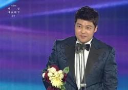 """[2019 백상예술대상] 전현무, 예능상에 """"마음 무겁고 죄송하다"""" 전무후무 난감한 수상"""
