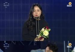 [2019 백상예술대상] 정우성 미소-진선규 눈물…스타들 뭉클하게 한 '젊은연극상' 성수연의 소감