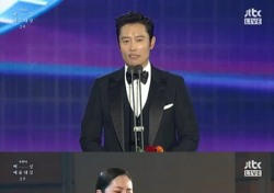 [2019 백상예술대상] 이병헌-염정아-이성민-한지민 '최우수연기상' 수상, '믿보배'들이 받았다